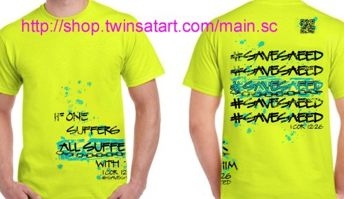 Save Saeed Shirt