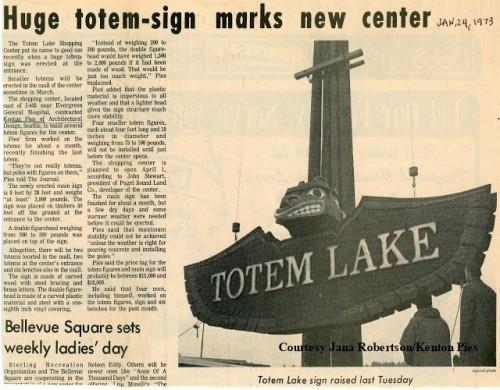 Totem Lake 9